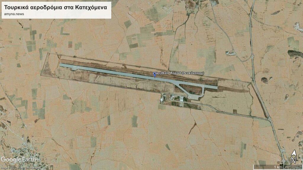 Κατεχόμενα: Τουρκική αεροπορική βάση δημιουργείται στο αεροδρόμιο Λευκονοίκου στην Κύπρο