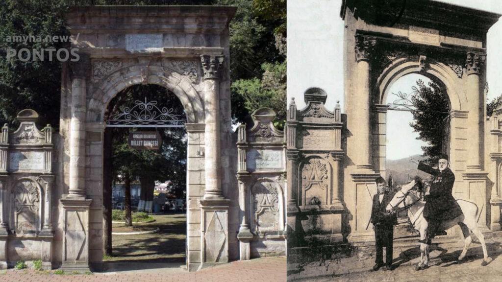 Ο κήπος στην Κερασούντα και ο καπετάν Γιώργης Κωνσταντινίδης.