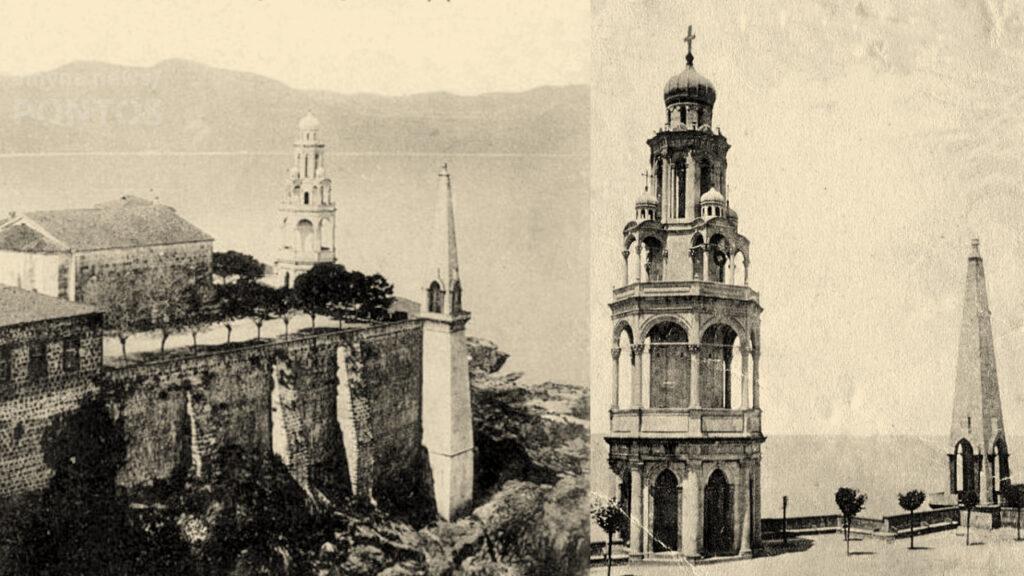Το καμπαναριό του Ι.Ν. της Μεταμορφώσεως του Σωτήρος στην Κερασούντα και ο οβελίσκος του καπετάν Γιώργη Κωνσταντινίδη.