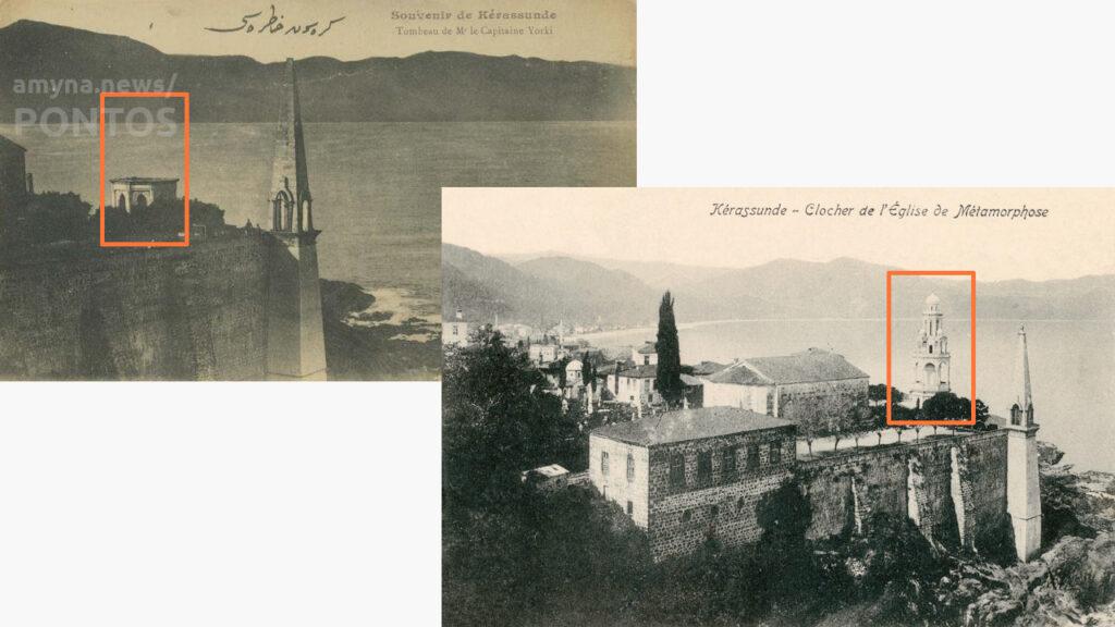 Ιερός Ναός της Μεταμορφώσεως του Σωτήρος στην Κερασούντα.