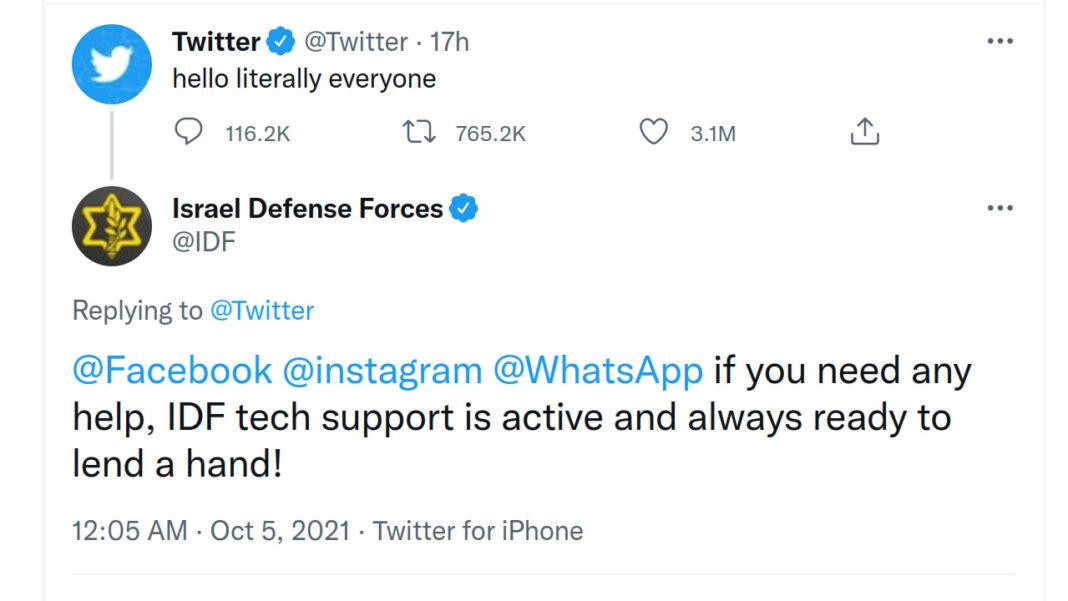 Η απάντηση - μυστήριο των Ισραηλινών ΕΔ (IDF) στο Twitter